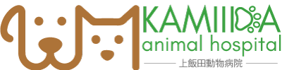上飯田動物病院